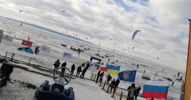Обеспечение безопасности во время проведения фестиваля «Жигулевское море — 020»