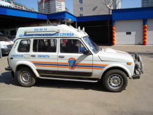 Аварийно-спасательный автомобиль ВАЗ 21310