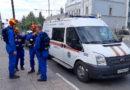Сопровождение пострадавших при эвакуации имущества из аварийного дома