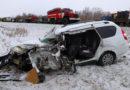 Аварийно-спасательные работы на трассе Самара-Волгоград