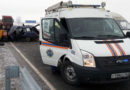 Спасательные работы на трассе Самара-Нефтегорск