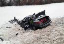Три человека погибли в результате ДТП на трассе М-5