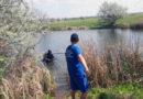 Водолазные поиски в пойме реки Чапаевка