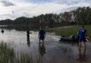 Поиски утонувшего в озере Гусиный Дол